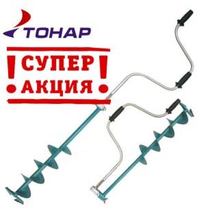 Ледобур Барнаульский Toнар 130 мм ОРИГИНАЛ!