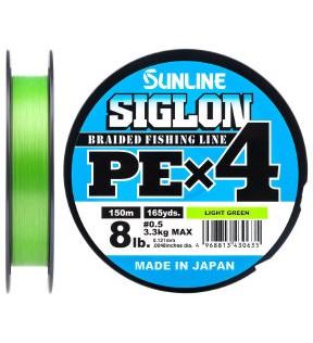 Шнур Sunline Siglon PE х4 150m (салат.)