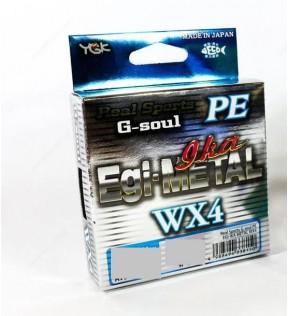 Шнур YGK G-Soul EGI Metal