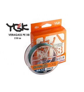 Шнур YGK Veragass PE X8 150m