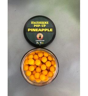 Клуб Рыбаков Бойлы POP-UP пылящие со вкусом Pineapple (Ананас) d.10mm  Вес: 25грамм