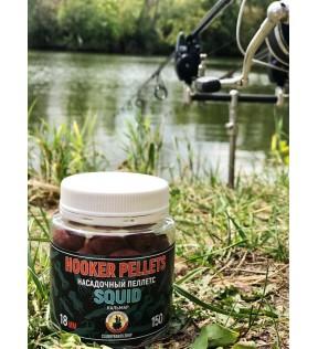 Насадочный Пеллетс Hooker Pellets (Squid) Кальмар18mm