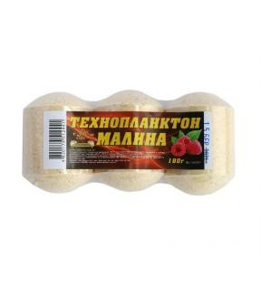 ТЕХНОПЛАНКТОН (МАЛИНА) 180Г