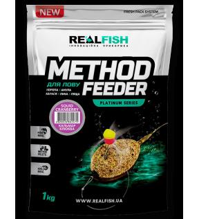 Прикормка Real Fish Premium Series Method Feeder Squid Cranberry -Кальмар Клюква 0.8kg